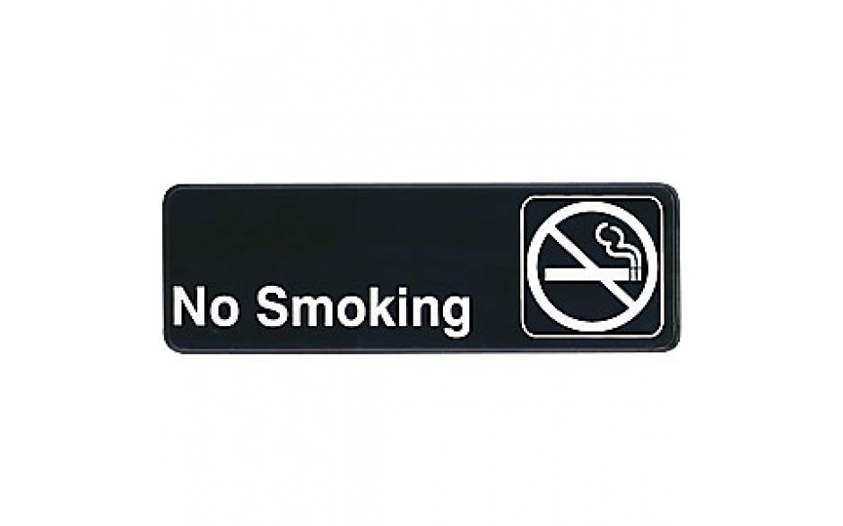 No Smoking Horizontal Contemporary Symbol Sign