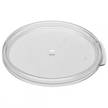 2 or 4 Quart Lid for Round Storage Container