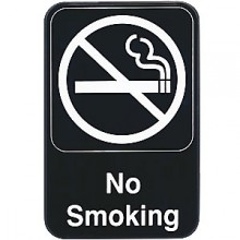 No Smoking Vertical Contemporary Symbol Sign