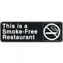 Smoke-Free Restaurant Contemporary Symbol Sign
