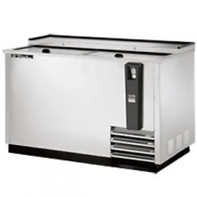 "50"" Wide Stainless Steel Exterior Bottle Cooler"